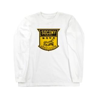 SOCONY 虎印石油 Long sleeve T-shirts