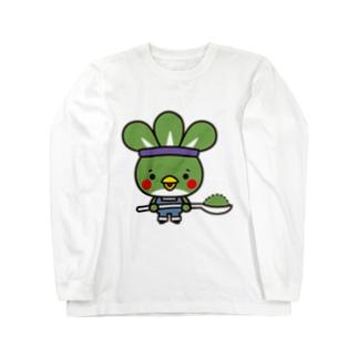 粉ドリ君 Long sleeve T-shirts