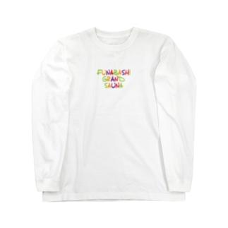 FGSカラフル Long Sleeve T-Shirt