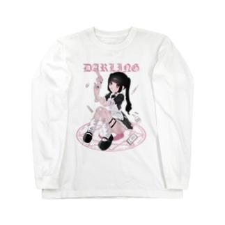 今行くねダーリン♡ PINK Long Sleeve T-Shirt