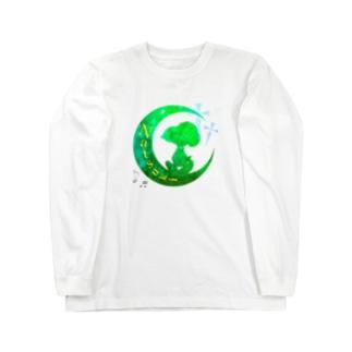 お月様    Ver.らべさん Long sleeve T-shirts