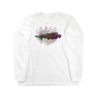 ピラルクー Long sleeve T-shirts
