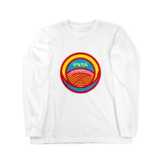 パ紋No.2953 いとちん Long sleeve T-shirts