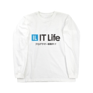 IT Life - プログラマ募集ver Long sleeve T-shirts