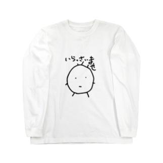 まめすけ Long sleeve T-shirts