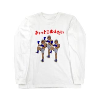 ひょっとこムエタイ Long sleeve T-shirts