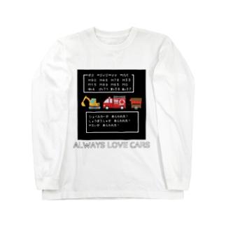 のりもの ドラクエ風 Long sleeve T-shirts