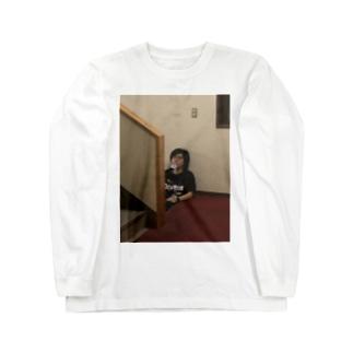 何も考えてない一条 Long sleeve T-shirts