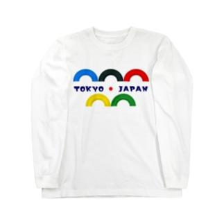 五輪 タイヤ遊具 TOKYO  JAPAN Long sleeve T-shirts