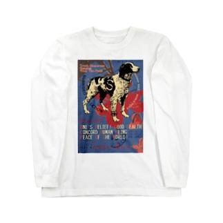 ブリタニースパニエル Long sleeve T-shirts