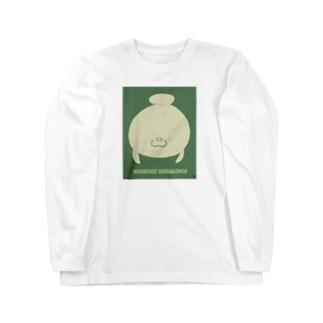 かいぎゅうたちのいるところ(アフリカマナティー) Long sleeve T-shirts