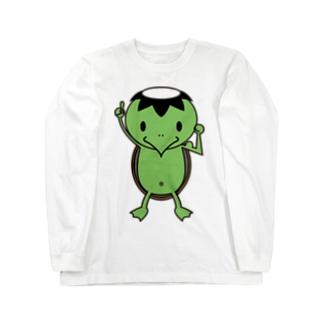 河童 Long sleeve T-shirts