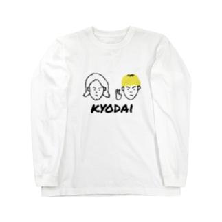兄弟 Long sleeve T-shirts