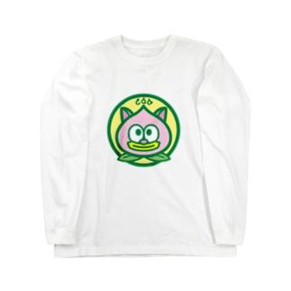パ紋No.2956 きよみ Long sleeve T-shirts