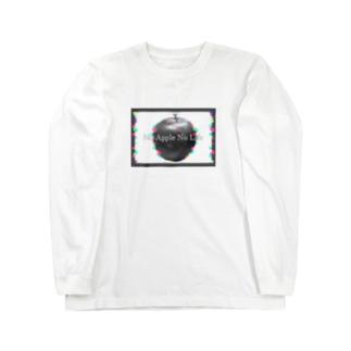 No Apple No Life. Long Sleeve T-Shirt