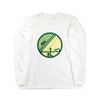 パ紋No.2960 きん Long sleeve T-shirts