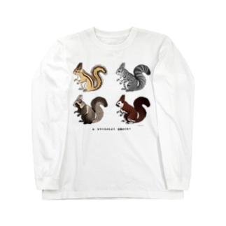 フェイク・キタリスクイズ Long sleeve T-shirts