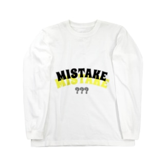 mistake Long sleeve T-shirts