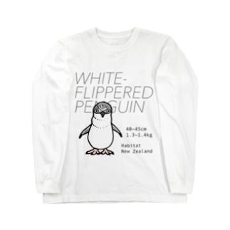 ハネジロペンギン Long sleeve T-shirts