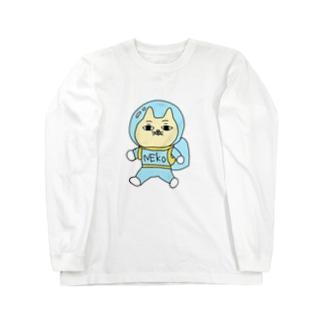 砂糖6杯分の宇宙 Long sleeve T-shirts