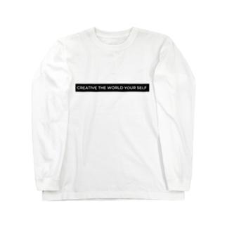 creative the world your self:(黒) Long Sleeve T-Shirt