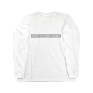 creative the world your self(グレー) Long Sleeve T-Shirt