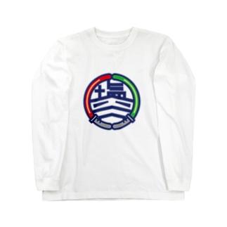 パ紋No.2974 塩谷 Long sleeve T-shirts