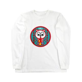パ紋No.2976 うさこ Long sleeve T-shirts