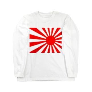 【一番人気!!】旭日旗グッズ Long sleeve T-shirts