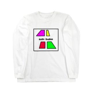 カラフルな台形4つ Auto bahn Long sleeve T-shirts