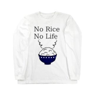 No Rice No Life Long Sleeve T-Shirt
