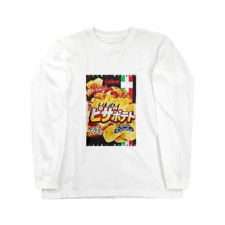 とろ〜り チーズたっぷり みんな大好きピザポテト Long sleeve T-shirts