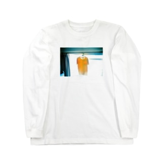 T-Shirt Is Freedom Long sleeve T-shirts