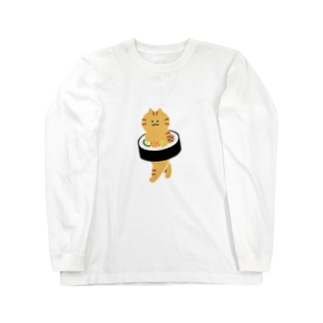 【中】太巻きを自らに巻きつけて運ぶ猫 Long sleeve T-shirts