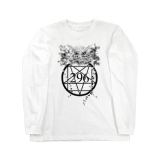 【ネマレ屋】フクロウ(黒色ver) Long sleeve T-shirts