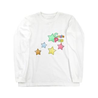 キューティ★ポップ キラキラバージョン Long sleeve T-shirts