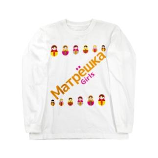 Matryoshkagirls Long sleeve T-shirts