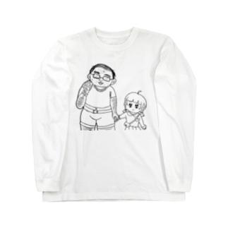おぢさんと幼女 Long Sleeve T-Shirt
