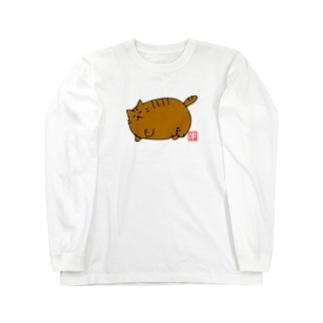 デブ猫ニャポポさん(ハンコ) Long sleeve T-shirts