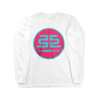 ak Long sleeve T-shirts