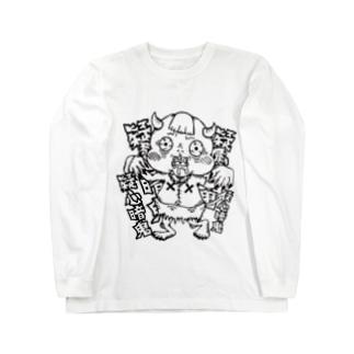 疑心暗鬼ちゃん Long sleeve T-shirts