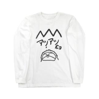 ナマヲくんシリーズ「アツアツだヨ」 Long sleeve T-shirts