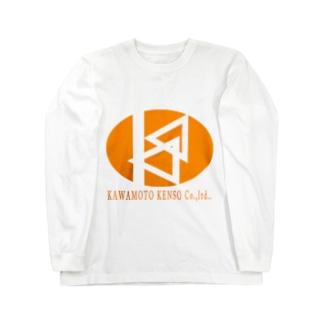 川本建装アイテムオレンジ編 Long sleeve T-shirts
