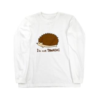 たわしじゃないです。 Long sleeve T-shirts