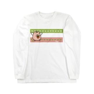 はむてん(芽が出た) Long sleeve T-shirts