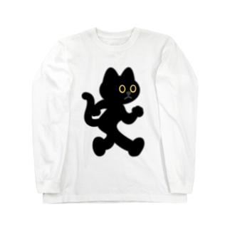 飛び出し坊や猫 黒猫 Long sleeve T-shirts