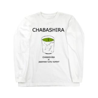 茶柱 Long sleeve T-shirts