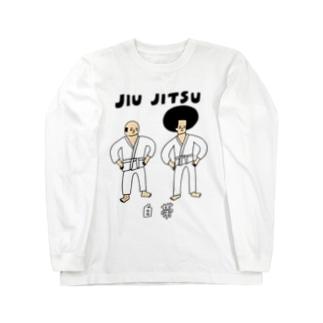 柔術白帯 Long Sleeve T-Shirt