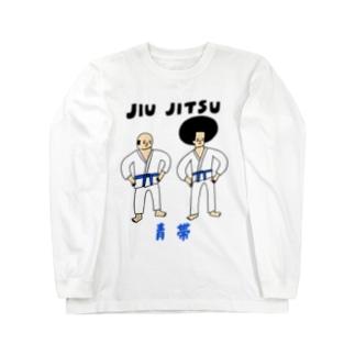 柔術青帯 Long Sleeve T-Shirt