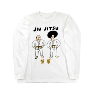 柔術茶帯 Long Sleeve T-Shirt
